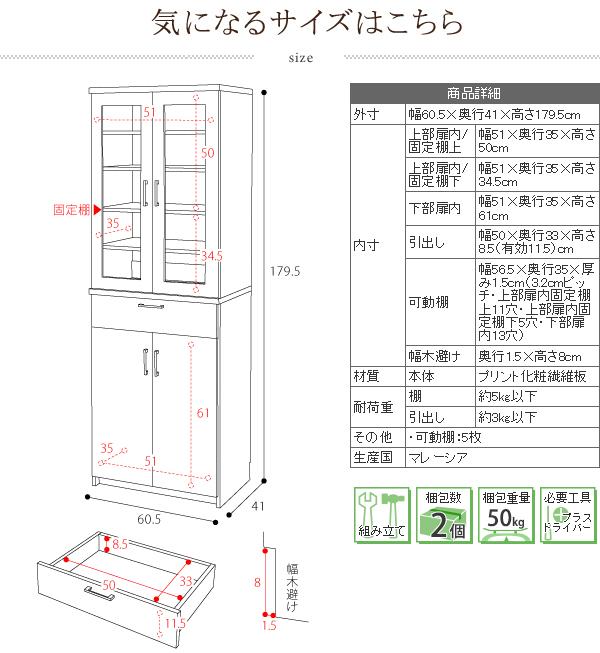 台所 キッチン収納 料理器具 キッチンボード 可動棚5枚付 キッチンボード カップボード - aimcube画像6