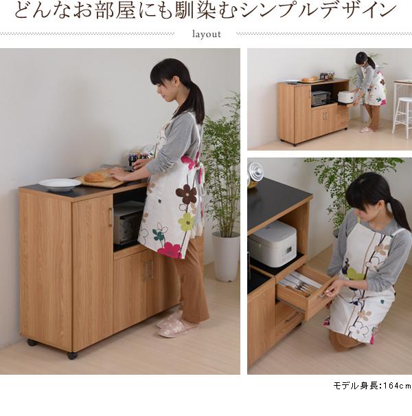 台所 キッチン家電 調理器具 電気ケトル 収納 スライドテーブル搭載 キッチン カウンター収納 キャスター付 - aimcube画像2