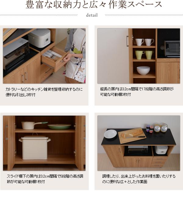 北欧風 キッチンカウンター 幅119cm 引出し収納3杯付 食品 収納 作業台 炊飯器 トースター 収納 - エイムキューブ画像3
