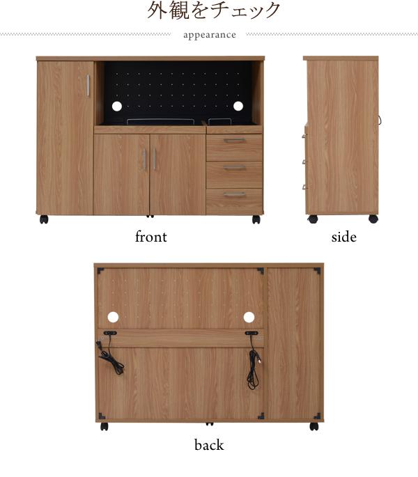 台所 キッチン家電 調理器具 電気ケトル 収納 スライドテーブル搭載 キッチン カウンター収納 キャスター付 - aimcube画像4