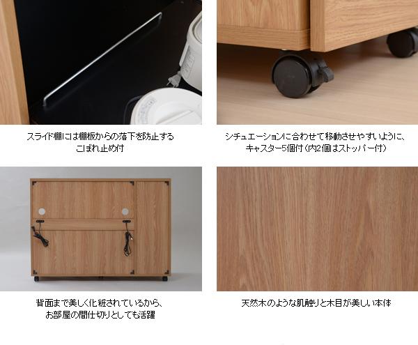 台所 キッチン家電 調理器具 電気ケトル 収納 スライドテーブル搭載 キッチン カウンター収納 キャスター付 - aimcube画像6