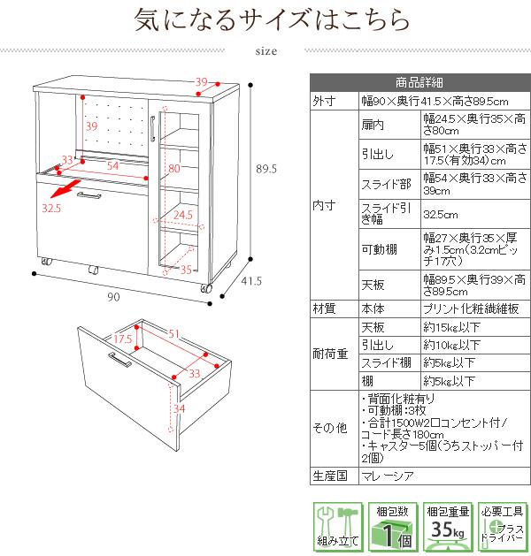 キッチン家電 調理器具 電気ケトル 収納 作業台 スライドテーブル付 台所 カウンター収納 キャスター付 - aimcube画像6