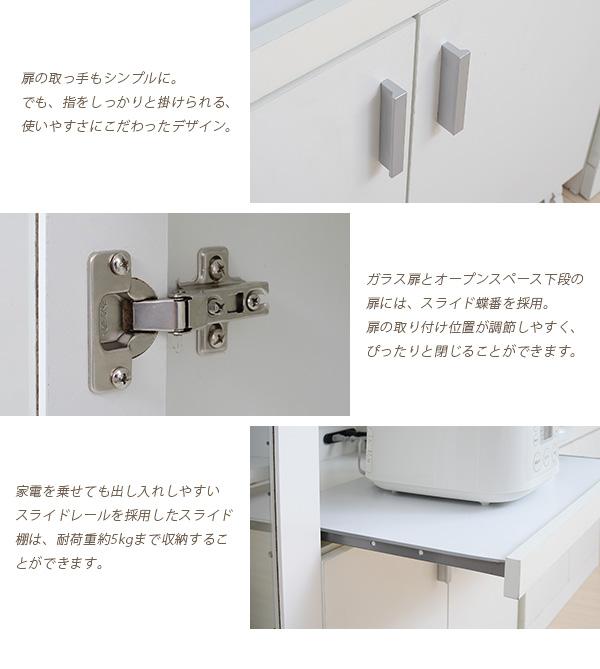 キッチンカウンター 幅90cm 背面化粧仕上げ 食品 間仕切り収納 炊飯器 トースター 収納 - エイムキューブ画像3