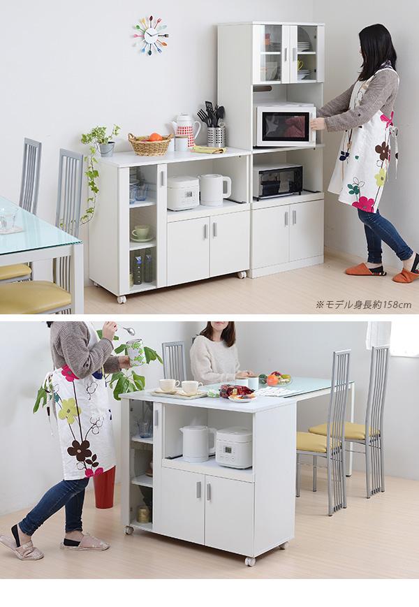 キッチンカウンター 幅90cm 背面化粧仕上げ 食品 間仕切り収納 炊飯器 トースター 収納 - エイムキューブ画像5