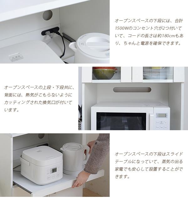 台所 キッチン家電 収納 調理器具 食器棚 コンセント口 2個付 キッチンボード カップボード - aimcube画像2