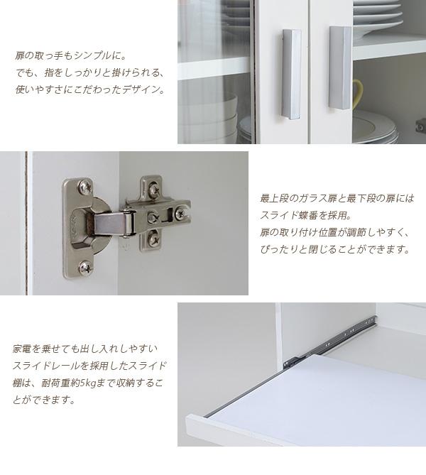 レンジボード 幅59.5cm 扉収納付 白 電子レンジ台 キッチンボード スライドテーブル付 ホワイト - エイムキューブ画像3