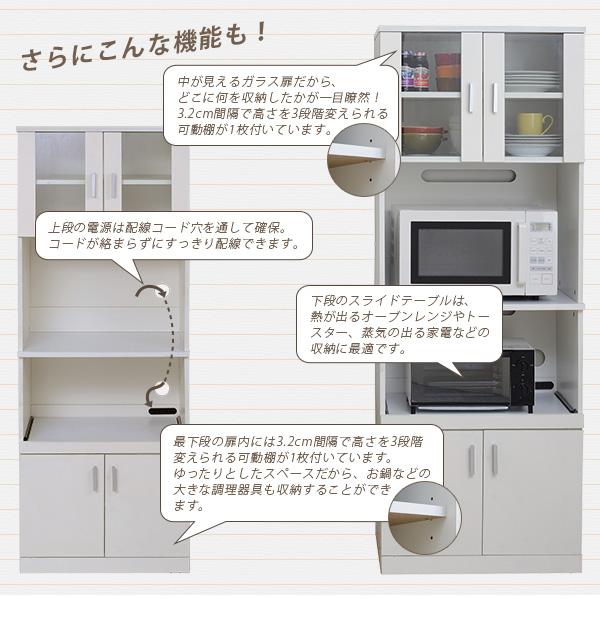 台所 キッチン家電 収納 調理器具 食器棚 コンセント口 2個付 キッチンボード カップボード - aimcube画像4