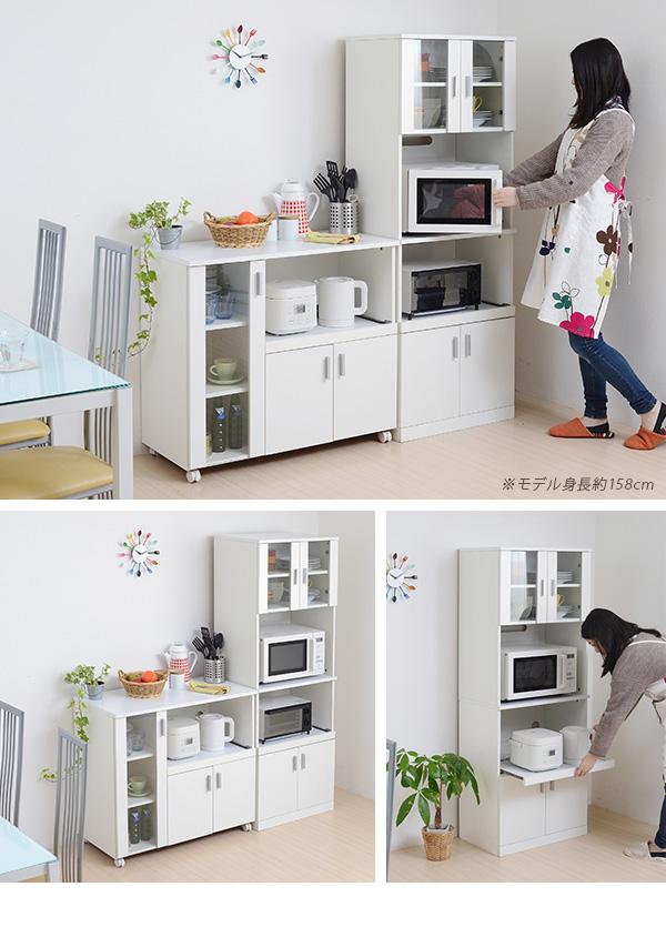 レンジボード 幅59.5cm 扉収納付 白 電子レンジ台 キッチンボード スライドテーブル付 ホワイト - エイムキューブ画像5
