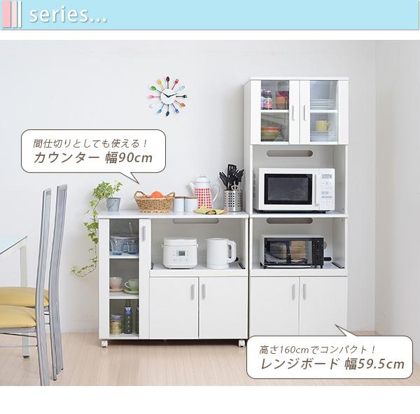 台所 キッチン家電 収納 調理器具 食器棚 コンセント口 2個付 キッチンボード カップボード - aimcube画像6
