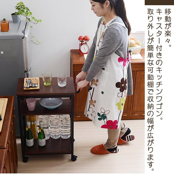リビングラック 台所 収納 食品 調味料 収納 可動棚 3枚 キッチン 隙間 収納 キャスター付 - aimcube画像2
