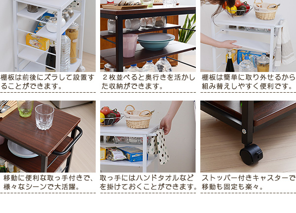 リビングラック 台所 収納 食品 調味料 収納 可動棚 3枚 キッチン 隙間 収納 キャスター付 - aimcube画像4