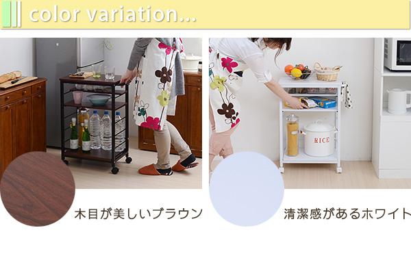 キッチンワゴン キャスター付 収納ラック キッチンラック 白 ホワイト 茶 ブラウン - エイムキューブ画像5