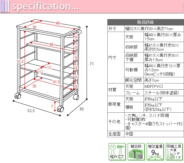 リビングラック 台所 収納 食品 調味料 収納 可動棚 3枚 キッチン 隙間 収納 キャスター付 - aimcube画像6