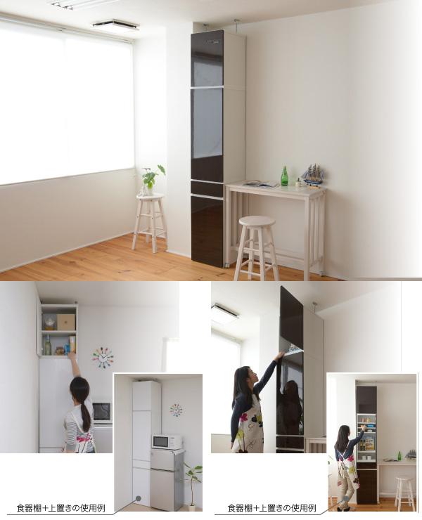 壁面収納 本棚 書棚 雑貨 収納 棚 可動棚付 壁面収納用 上棚 台所 食器 棚 - aimcube画像2
