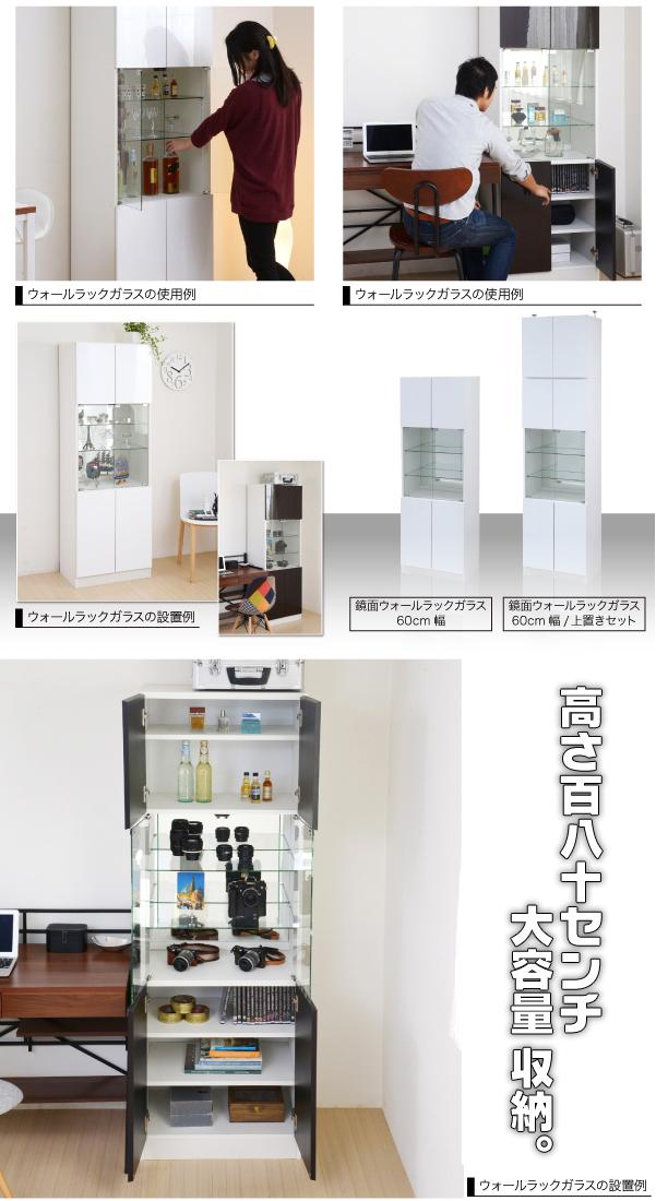 キッチン 収納 食器棚 収納棚 食品棚 ディスプレイラック 鏡面仕上げ アクセサリー 展示 フィギィア - aimcube画像2
