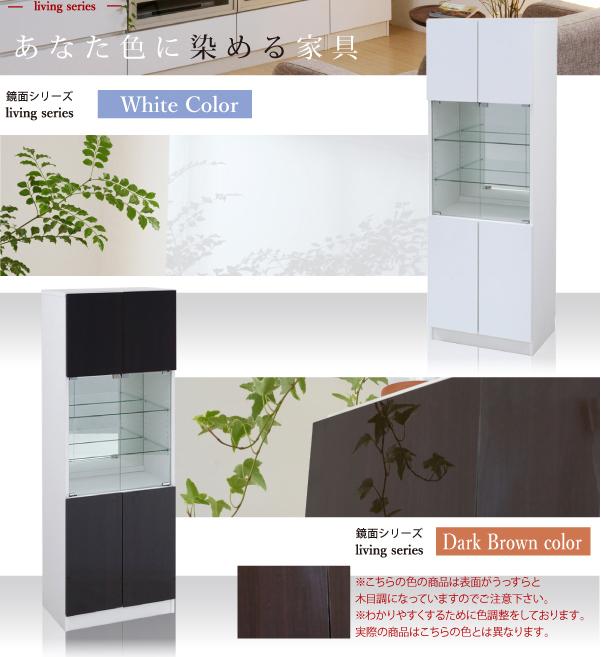 キッチン 収納 食器棚 収納棚 食品棚 ディスプレイラック 鏡面仕上げ アクセサリー 展示 フィギィア - aimcube画像6