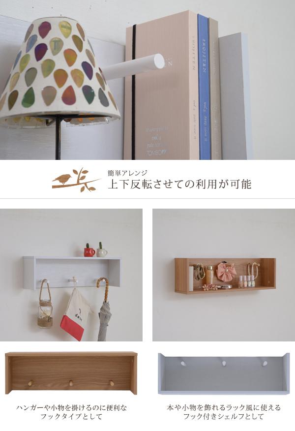 簡易 シェルフ キッチン 壁 ラック 本立て 石膏ボード対応 簡単取付 簡易 棚 本立て 調味料 収納 - aimcube画像2