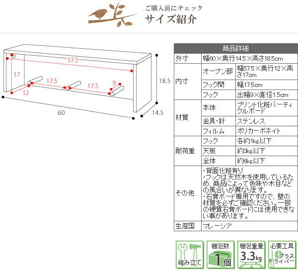 """簡易 シェルフ キッチン 壁 ラック 本立て 石膏ボード対応 簡単取付 簡易 棚 本立て 調味料 収納 - aimcube画像4"""" /> </p>  <p class="""