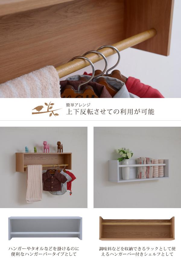簡易 シェルフ キッチン ラック 壁 ハンガー 石膏ボード対応 簡単取付 タオル 収納 ストール - aimcube画像2
