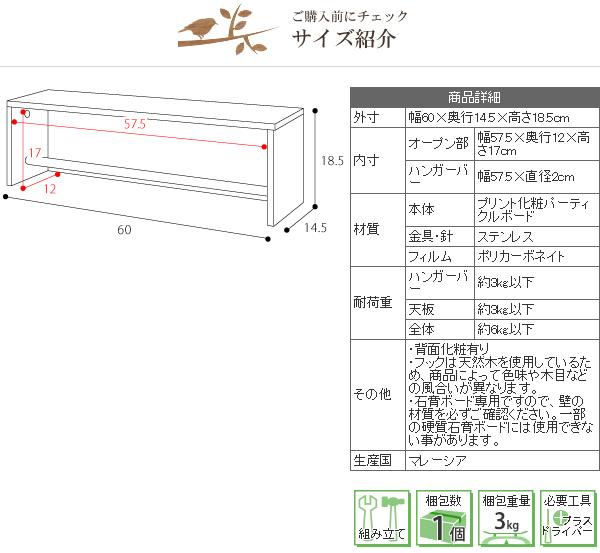 簡易 シェルフ キッチン ラック 壁 ハンガー 石膏ボード対応 簡単取付 タオル 収納 ストール - aimcube画像4