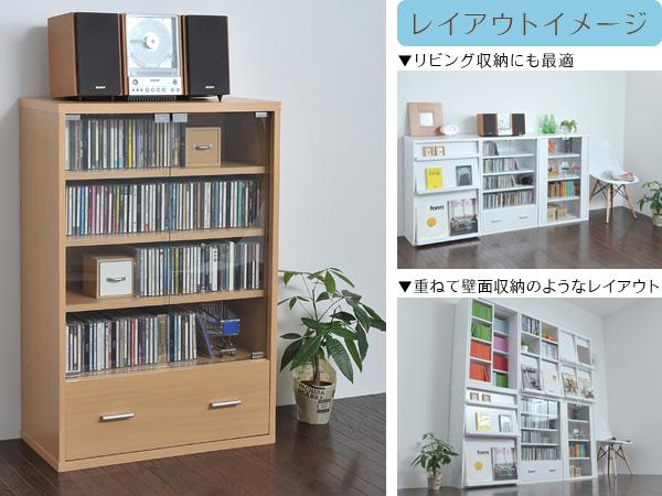 収納ラック CD DVD ブルーレイ 収納棚 5mm厚 強化ガラス 積み重ねOK 電話台 FAX台 - aimcube画像2