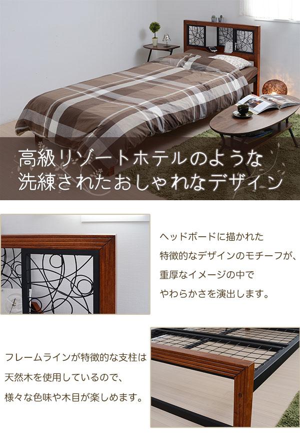 シングルサイズ 子供部屋 ベッド 一人用 棚付 メッシュ床面 ブラック シングルベッド 床下 収納 有効活用 - aimcube画像2