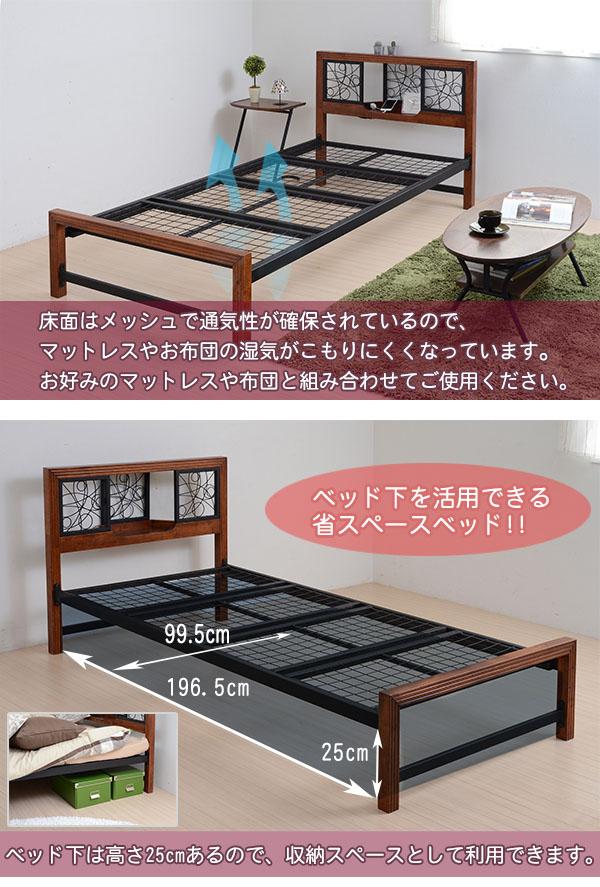"""シングルサイズ 子供部屋 ベッド 一人用 棚付 メッシュ床面 ブラック シングルベッド 床下 収納 有効活用 - aimcube画像4"""" /> </p>  <p class="""