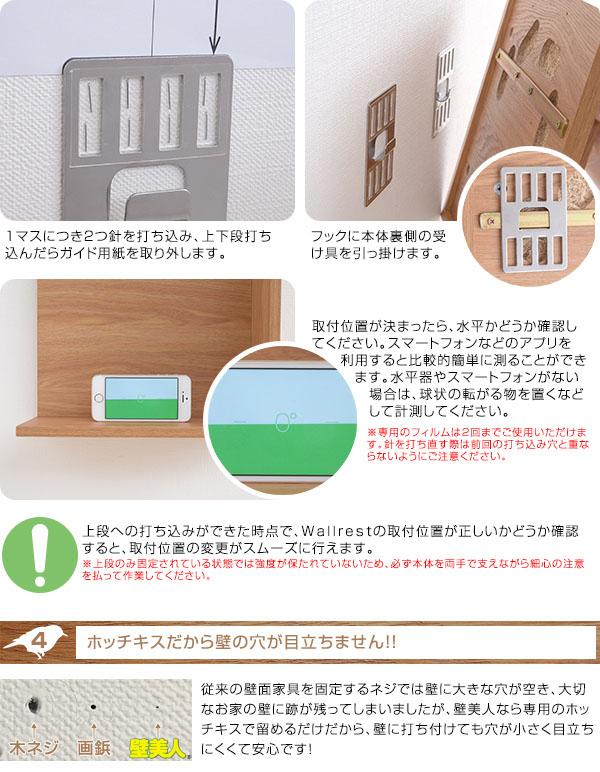簡易 シェルフ キッチン ラック 壁 ハンガー 石膏ボード対応 簡単取付 タオル 収納 ストール - aimcube画像6