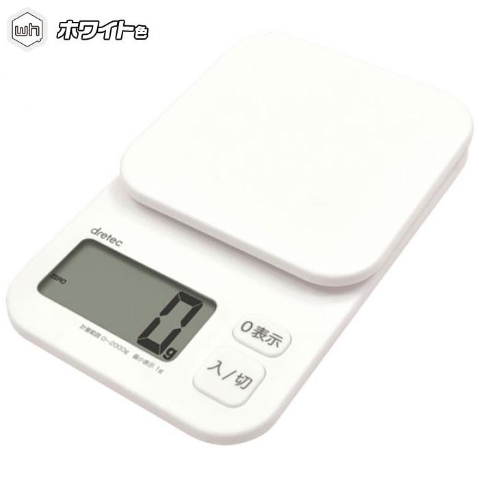 デジタルスケール はかり 台所用品 調理器具 最大2kg計測 - aimcube画像2