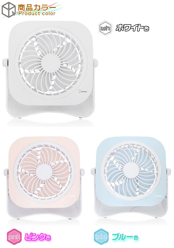 USB扇風機 ミニ扇風機 卓上扇風機 卓上ファン コンパクト 扇風機 静音 - エイムキューブ画像3