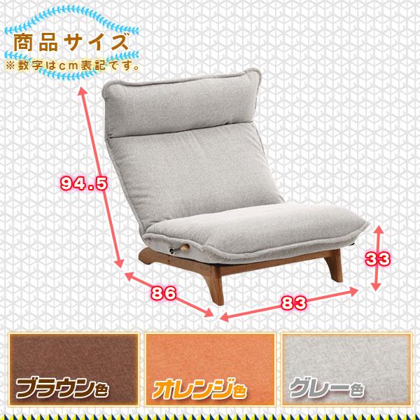 座椅子 ローチェア ファブリック 一人用 ガス圧式  ヘッド部分6段調節 フロアチェア - aimcube画像4