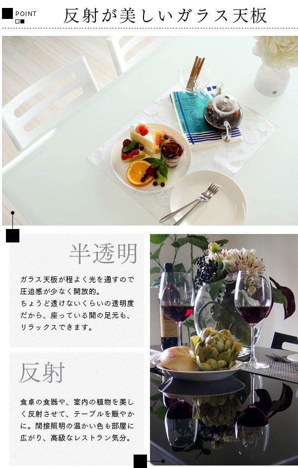 食卓テーブル 幅110cm ダイニングチェア 四人用 5点セット 軽量設計 スタイリッシュデザイン - aimcube画像2