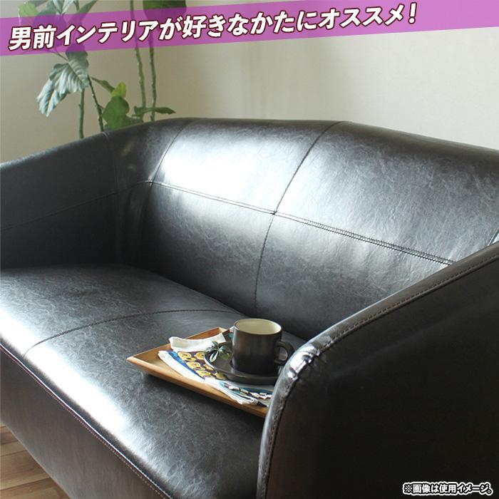 ローソファ ひじ掛け付き 2人用 sofa 椅子 ヴィンテージ 天然木脚 - aimcube画像2