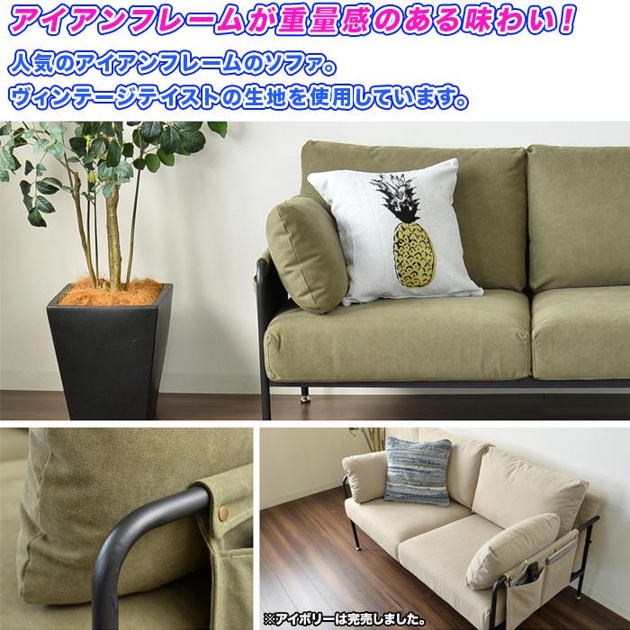 ローソファ ひじ掛け付き 2人用 椅子 クッション2個付 - aimcube画像2