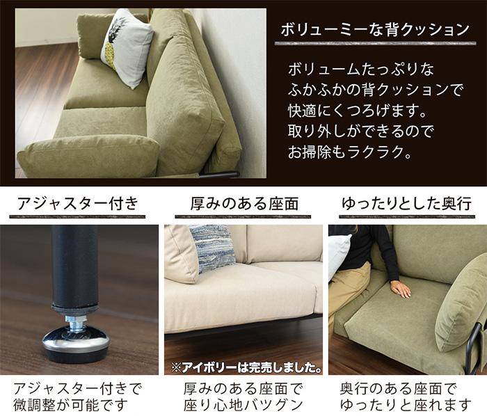 ローソファ ひじ掛け付き 2人用 椅子 クッション2個付 - aimcube画像4