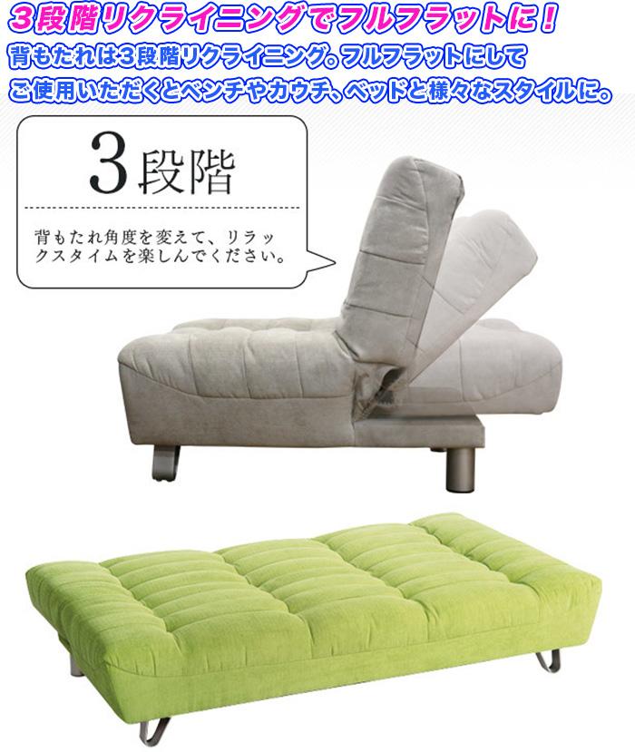 ソファーベッド 幅175cm 2人掛け リクライニング ソファ 3人掛け - エイムキューブ画像3
