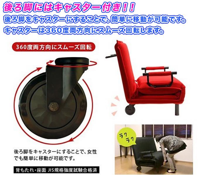 ロータイプ ソファー ハイバック ソファ 簡易ベッド キャスター付 - aimcube画像2