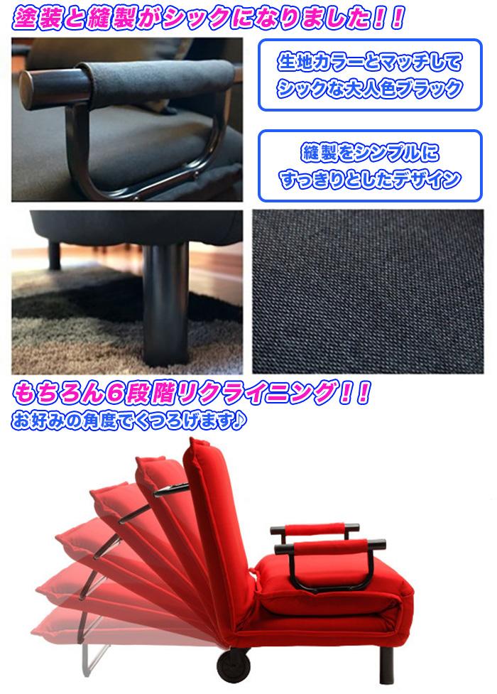 ソファーベッド 幅108cm 1人用 リクライニング ソファ シングル - エイムキューブ画像3