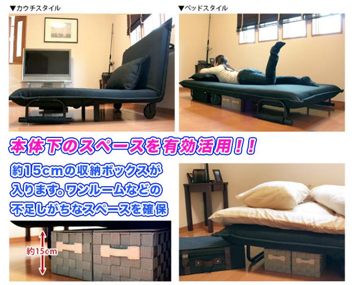 ロータイプ ソファー ハイバック ソファ 簡易ベッド キャスター付 - aimcube画像4