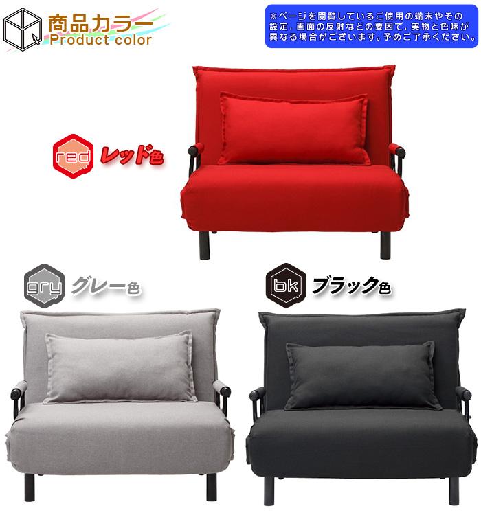 ソファーベッド 幅108cm 1人用 リクライニング ソファ シングル - エイムキューブ画像5