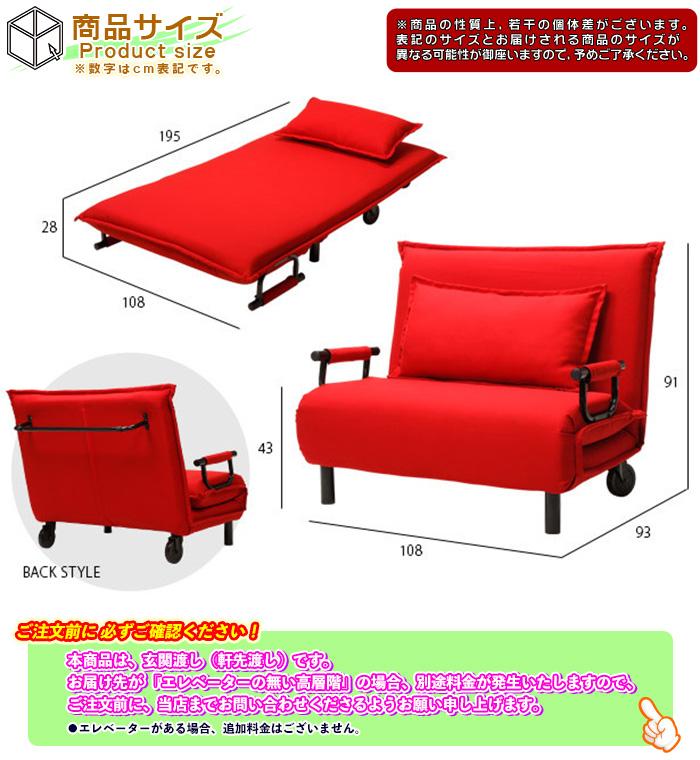 ロータイプ ソファー ハイバック ソファ 簡易ベッド キャスター付 - aimcube画像6