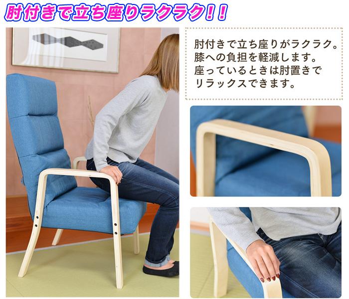 老人用 座椅子 腰掛け リクライニングチェア 6段階リクライニング - aimcube画像2