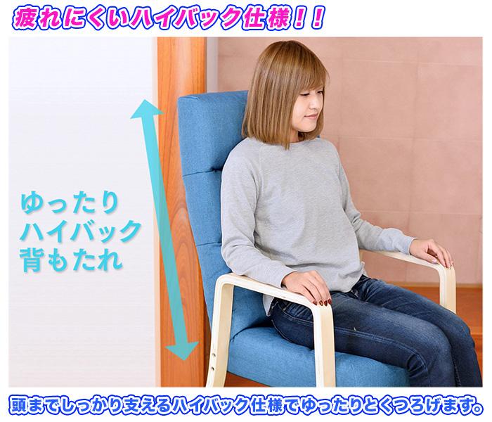 和風 高座椅子 アームレスト付 いす 高齢者向け 和室 チェア - エイムキューブ画像3