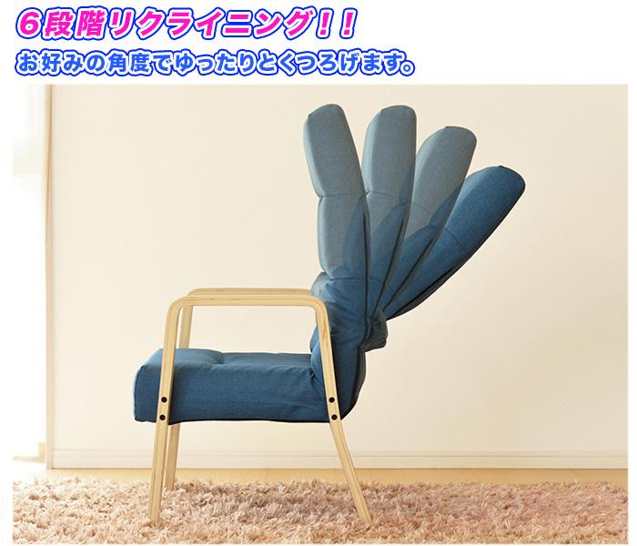 老人用 座椅子 腰掛け リクライニングチェア 6段階リクライニング - aimcube画像4