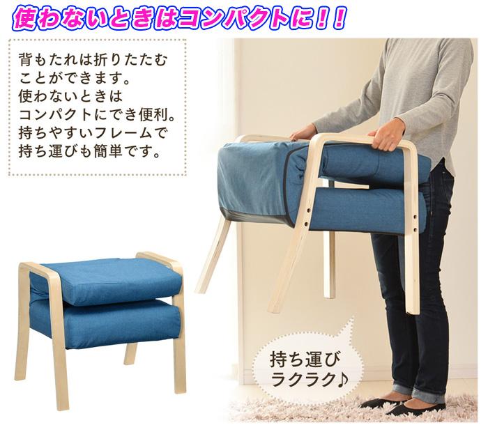 和風 高座椅子 アームレスト付 いす 高齢者向け 和室 チェア - エイムキューブ画像5