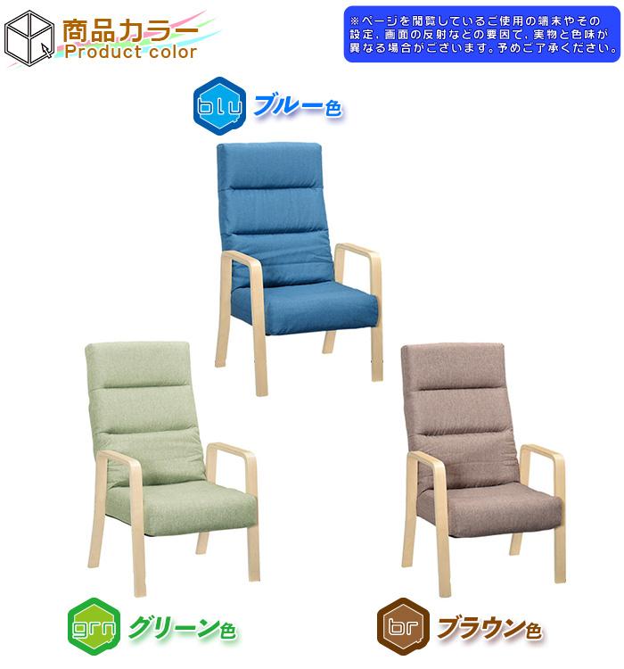 老人用 座椅子 腰掛け リクライニングチェア 6段階リクライニング - aimcube画像6