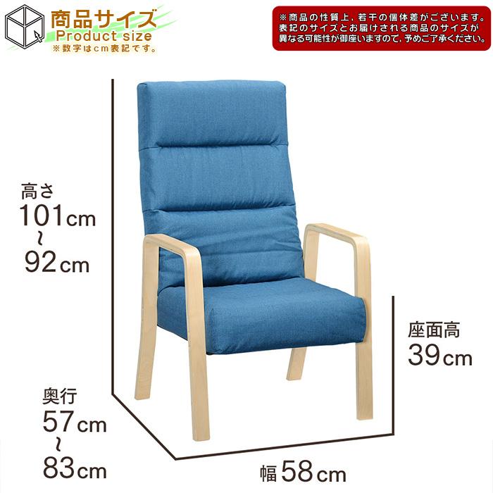 和風 高座椅子 アームレスト付 いす 高齢者向け 和室 チェア - エイムキューブ画像7