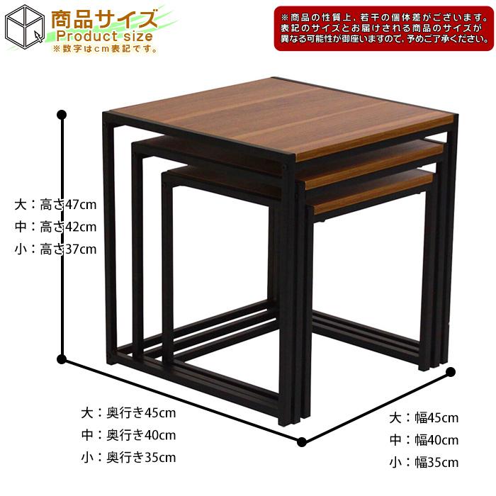 ネストテーブル サイドテーブル 飾り台 ベッドサイドテーブル シンプル - エイムキューブ画像5
