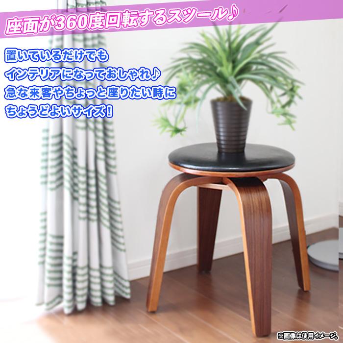 木製 スツール カウンタースツール いす 高さ 約45.5cm - aimcube画像2