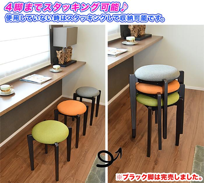 スツール スタッキング チェア シンプル 椅子 かわいい - エイムキューブ画像3